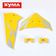 S033G-12-Tail-decorate-blades-Yellow