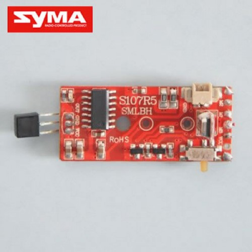 S107G 18 Circuit board 500x500 syma s107g spare parts  at mifinder.co