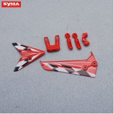 S107N-04-Tail-decorations-Red