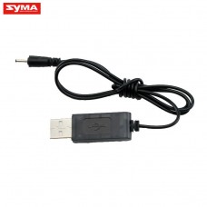 S107N-21-USB-charging-wire