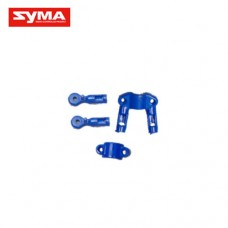 S32-09-Tail-decoration-2-Blue
