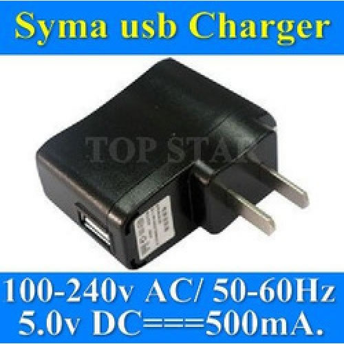 Syma Wall Charger