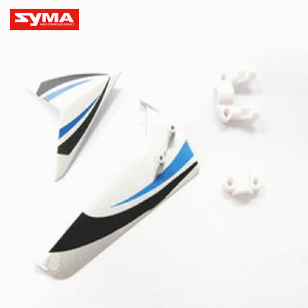 S032G-08-Tail-decorate-blades-White