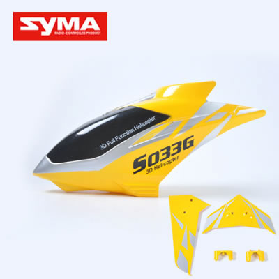 S033G-01-Head-cover-Yellow + Tail-decorate-blades-Yellow