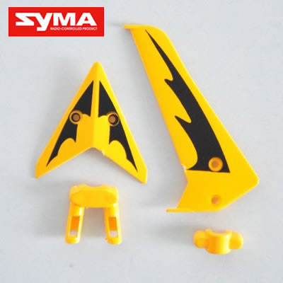 S107G-03-Tail-decoration-Yellow