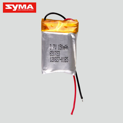 S107P-14-Battery