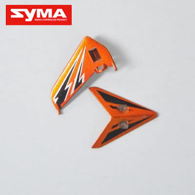 S110G-04-Tail-decoration-Orange