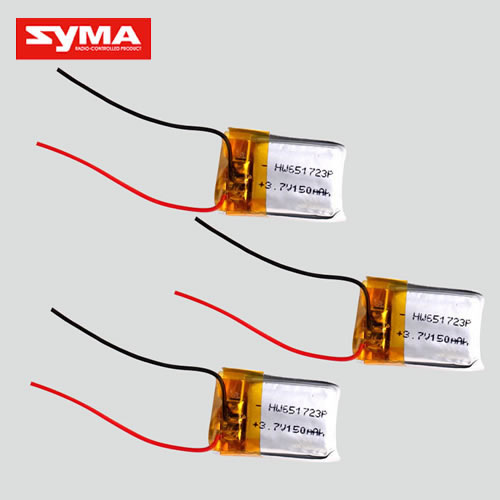 S2-14-Battery x 3