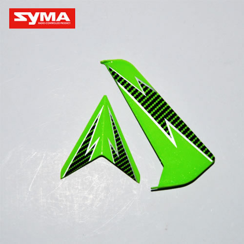 S32-09-Tail-decoration-Green
