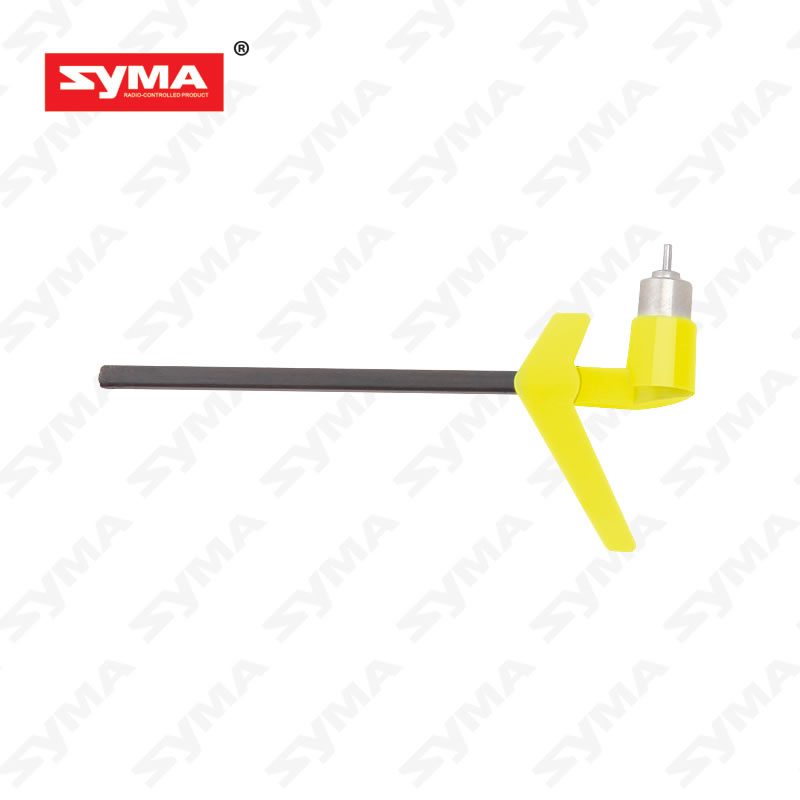 S6-06B-Tail-assembly-Yellow