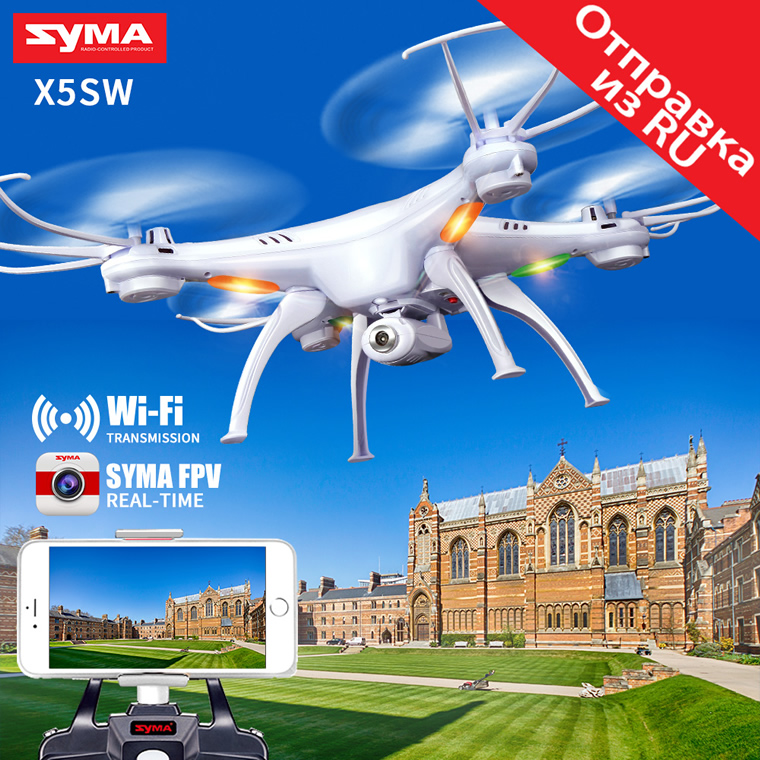 Syma X5SW Wiif FPV Real-time 2.4G 4-Channel QuadCopter (HD CAM) Black